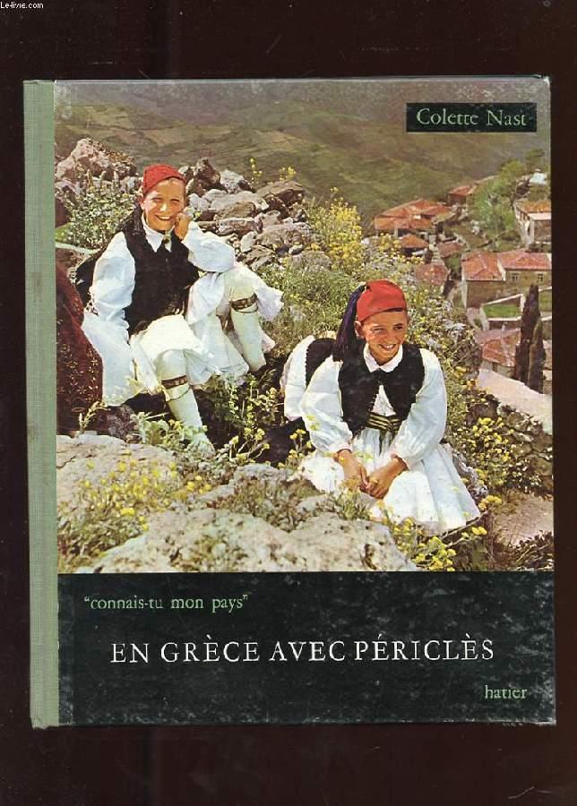 EN GRECE AVEC PERICLES