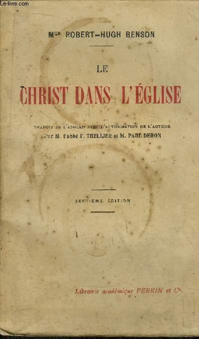 LE CHRIST DANS L'EGLISE