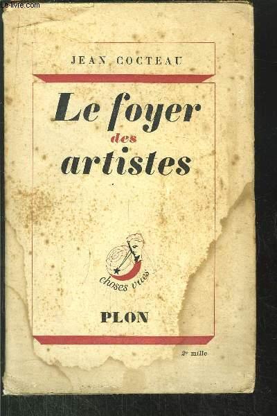 LE FOYER DES ARTISTES