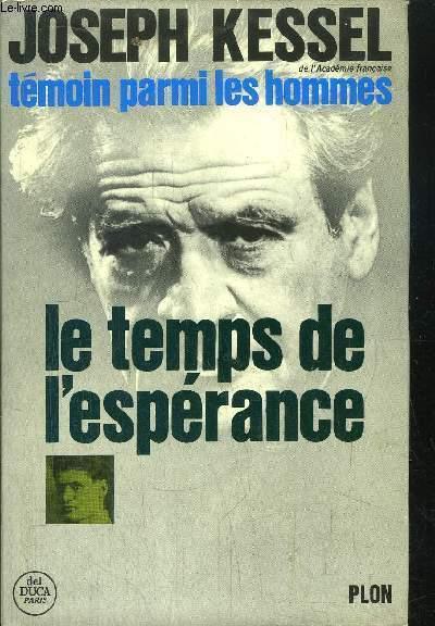 TEMOIN PARMI LES HOMMES - TOME I - LE TEMPS DE L'ESPERANCE
