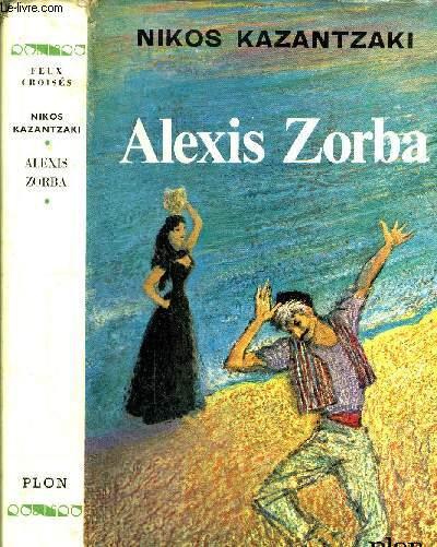 ALEXIS ZORBA - COLLECTION FEUX CROISES