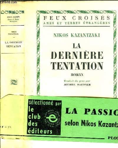 LA DERNIERE TENTATION  - COLLECTION FEUX CROISES