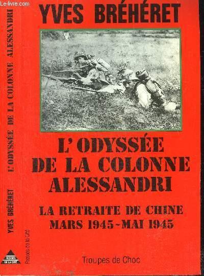 L'ODYSSEE DE LA COLONNE ALESSANDRI - LA RETRAITE DE CHINE MARS 1945 - MAI 1945 - TROUPES DE CHOC