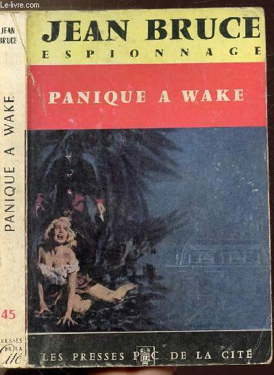 PANIQUE A WAKE - COLLECTION