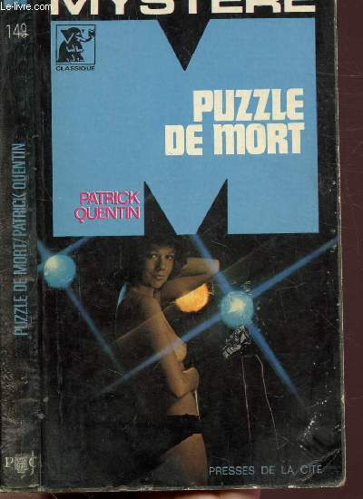 PUZZLE DE MORT - COLLECTION