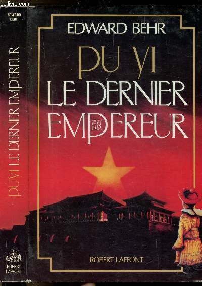 PU YI LE DERNIER EMPEREUR