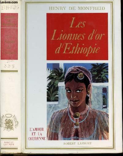 LES LIONNES D'OR D'ETHIOPIE
