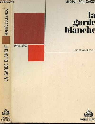 LA GARDE BLANCHE- COLLECTION PAVILLONS
