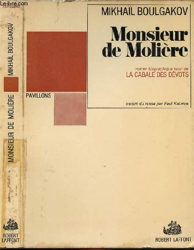 MONSIEUR DE MOLIERE- COLLECTION PAVILLONS