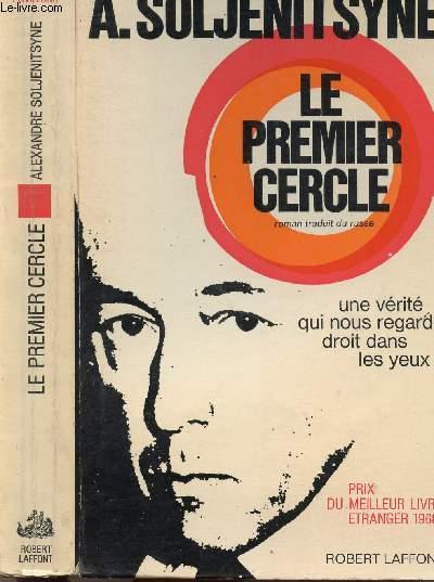 LE PREMIER CERCLE - COLLECTION PAVILLONS