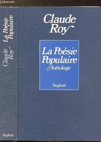 LA POESIE POPULAIRE - COLLECTION P.S.