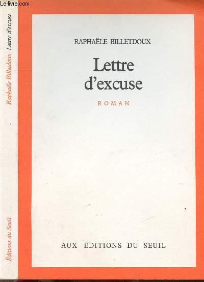 LETTRE D'EXCUSE