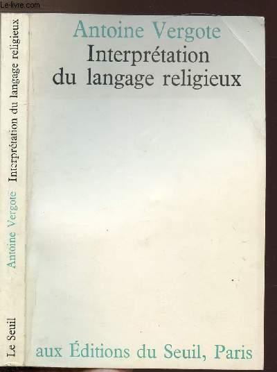 INTERPRETATION DU LANGAGE RELIGIEUX