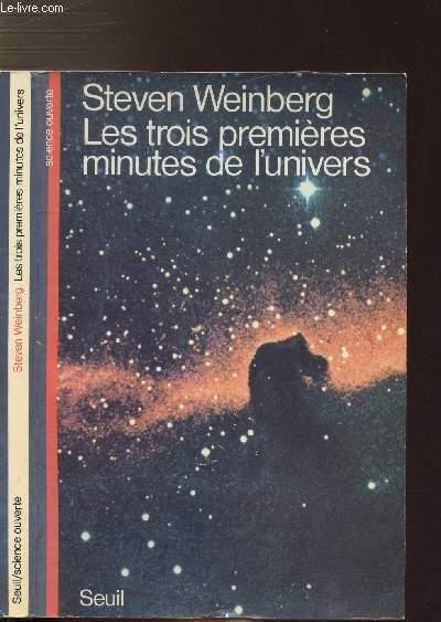 LES TROIS PREMIERES MINUTES DE L'UNIVERS