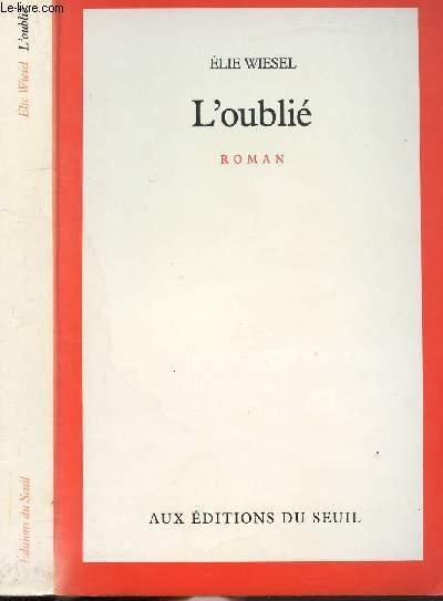 L'OUBLIE