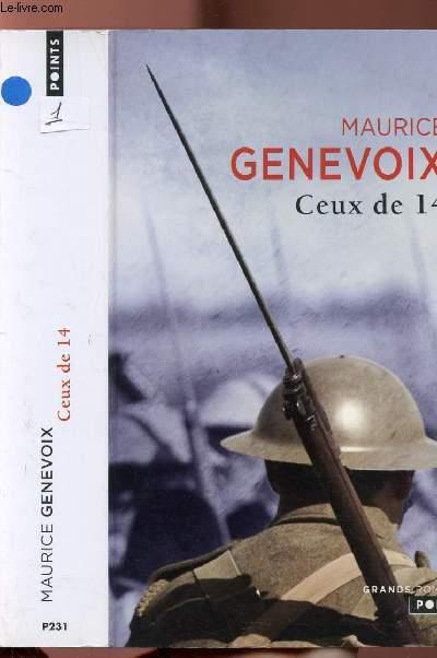 CEUX DE 14 - COLLECTION POINTS ROMAN N°P231