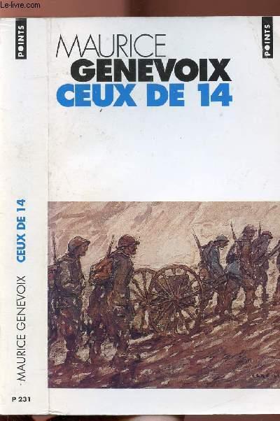 CEUD DE 14 - COLLECTION POINTS ROMAN N°P231