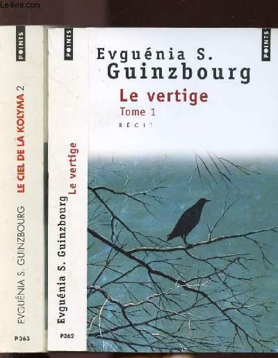 LE VERTIGE - 2 VOLUMES - TOMES I+II - LE CIEL DE LA KOLYMA - COLLECTION POINTS RECIT N°P362+363
