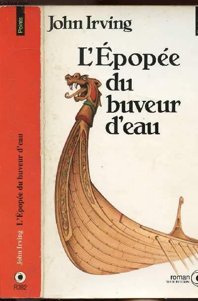 L'EPOPEE DU BUVEUR D'EAU - COLLECTION POINTS N°R382