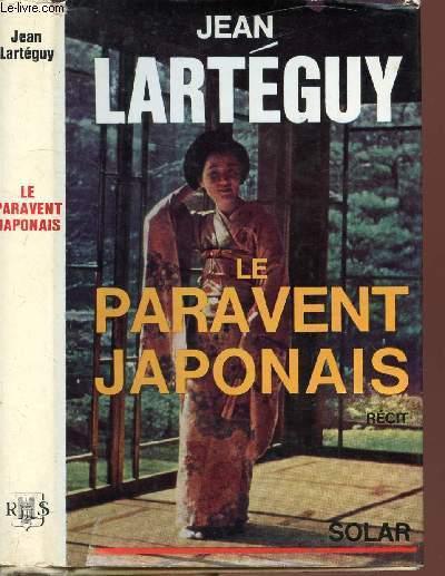 LE PARAVENT JAPONAIS