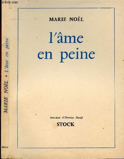 L'AME EN PEINE