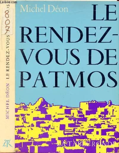 LE RENDEZ-VOUS DE PATMOS