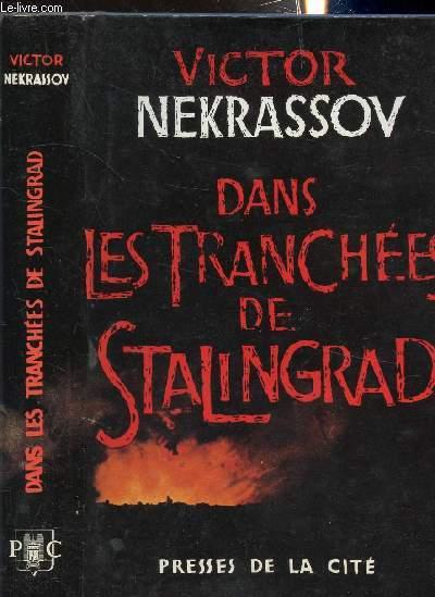 DANS LES TRANCHEES DE STALINGRAD