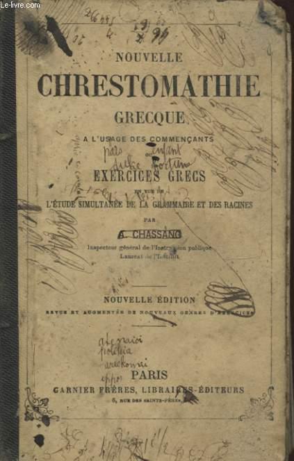 NOUVELLE CHRESTOMATHIE GRECQUE