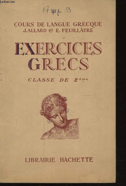 EXERCICE GRECS CLASSE DE 2 eme