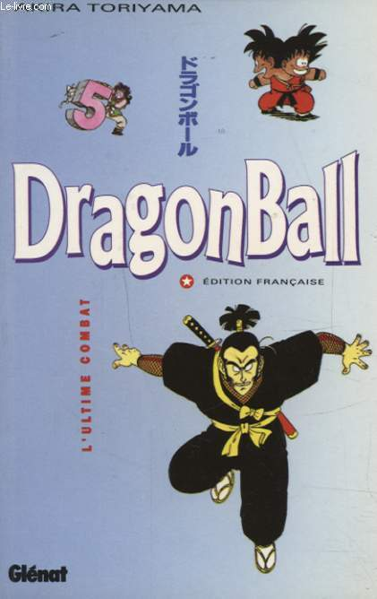 DRAGONBALL N°5 : L ULTIME COMBAT