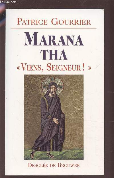 MARANA THA -