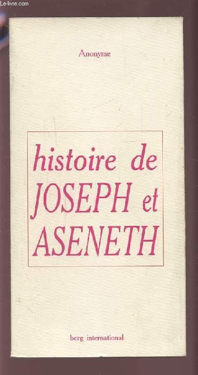 HISTOIRE DE JOSEPH ET ASENETH.