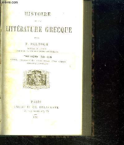 HISTOIRE DE LA LITTERATURE GRECQUE