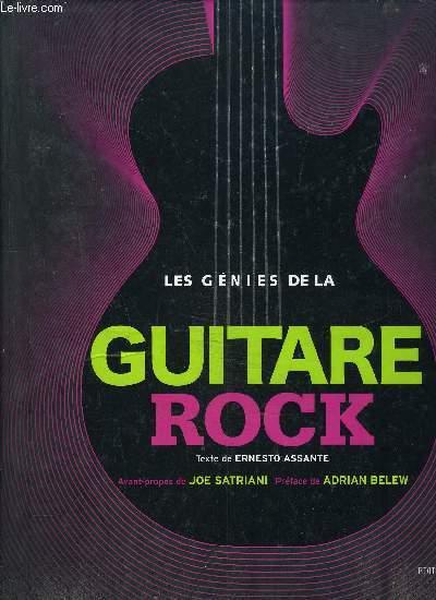 LES GENIES DE LA GUITARE ROCK