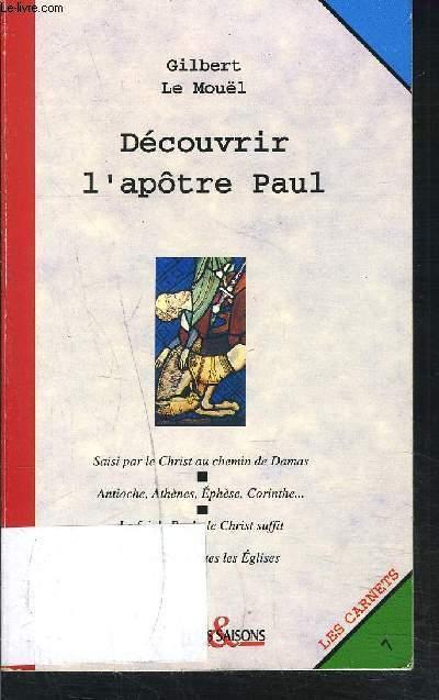 DECOUVRIR L'APOTRE PAUL