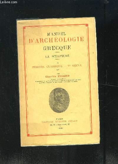 MANUEL D ARCHEOLOGIE GRECQUE- LA SCULPTURE- TOME 2- PERIODE CLASSIQUE- Ve SIECLE