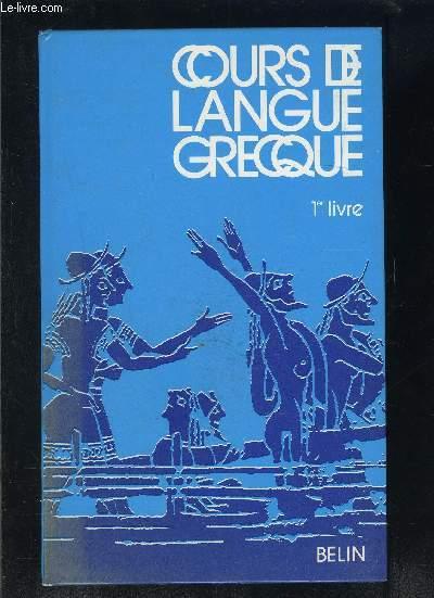 COURS DE LANGUE GRECQUE 1er LIVRE