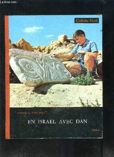 EN ISRAEL AVEC DAN