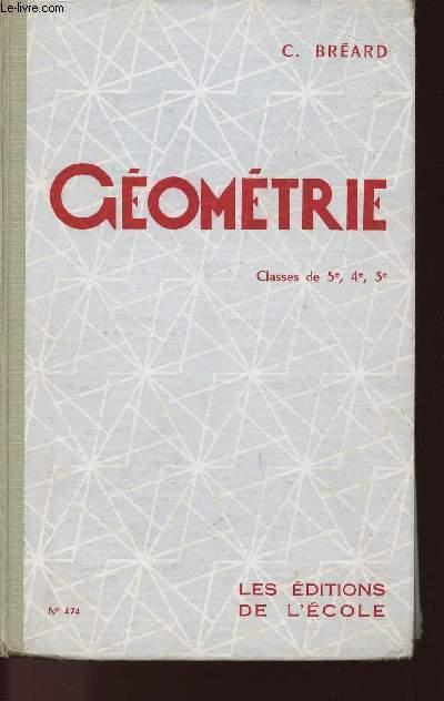 GEOMETRIE - CLASSES DE 5e, 4e, 3e - N°474