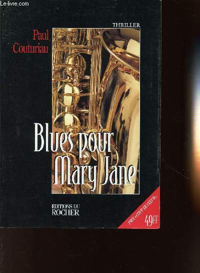 BLUES POUR MARY JANE