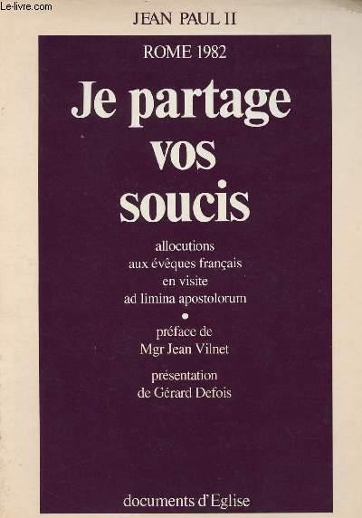 JE PARTAGE VOS SOUCIS - ROME 1982