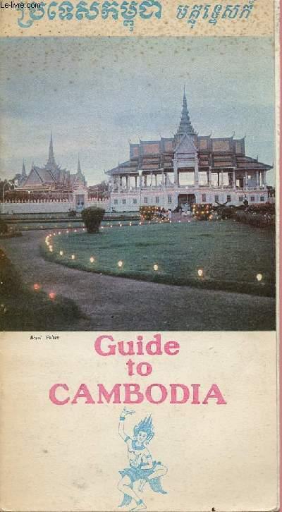GUIDE TO CAMBODIA