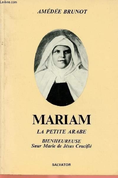 MARIAM : LA PETITE ARABE