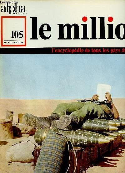 ALPHA POUR TOUS - LE MILLION N°105 - 23 FEV 71 :  ISRAEL : La littérature / Le Talmud / La Cabale / Le théâtre / Le cinéma / La musique,etc