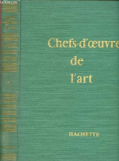 CHEFS-D'OEUVRE DE L'ART - TOME 2 : DE LA GRECE A BYZANCE
