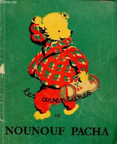LES AVENTURES DE NOUNOUF PACHA