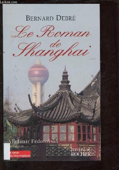 LE ROMAN DE SHANGHAI (ROMAN) |CHINE - COMMUNISME]