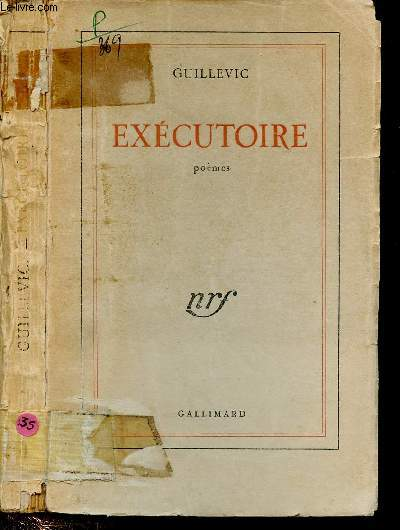 EXECUTOIRE : POEMES