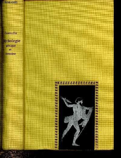 MYTHOLOGIE GRECQUE ET ROMAINE - Edition illustrée de nombreuses reproductions