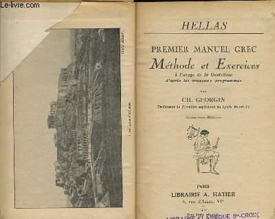 HELLAS premier manuel grec méthode et exercices à l'usage de la quatrième d'après les nouveaux programmes